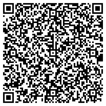 QR-код с контактной информацией организации Общество с ограниченной ответственностью ТОВ «Дачный Мастер»