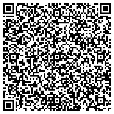 QR-код с контактной информацией организации Частное предприятие ФОП «Литвиненко Г. М.»