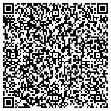 QR-код с контактной информацией организации ООО «Аэростиль Ост»