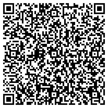 QR-код с контактной информацией организации Частное предприятие чп «Огонь и камень»