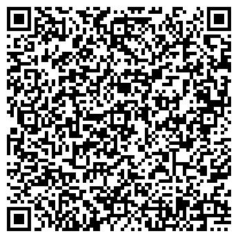 QR-код с контактной информацией организации Общество с ограниченной ответственностью Поли-сервис