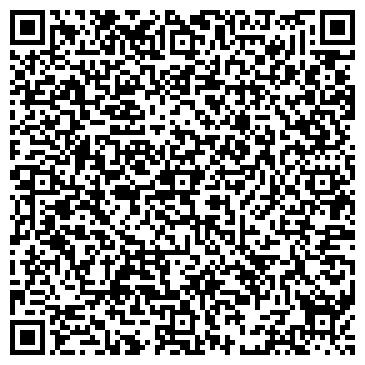 """QR-код с контактной информацией организации Интернет магазин """"CrystalPipe"""""""