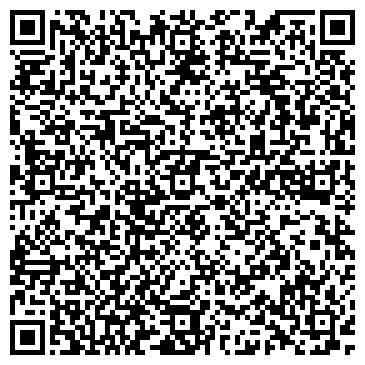 """QR-код с контактной информацией организации Общество с ограниченной ответственностью ХФ Евротерм (ООО """"Адиабта"""")"""