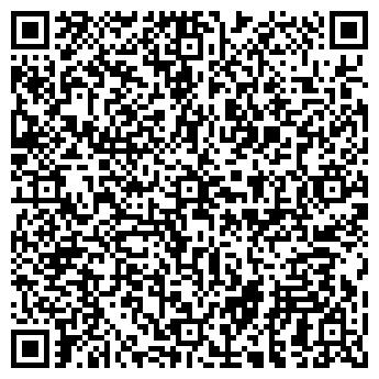 """QR-код с контактной информацией организации Общество с ограниченной ответственностью ООО """"УКРФОРТ 2011"""""""