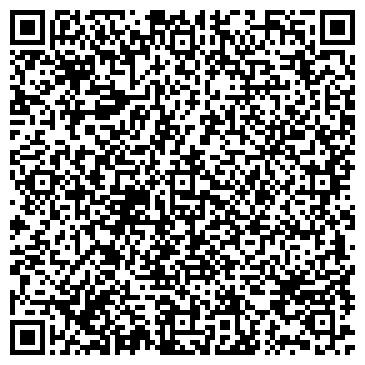 QR-код с контактной информацией организации Алсу Пак, ООО