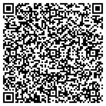QR-код с контактной информацией организации Пацукевич,ЧП