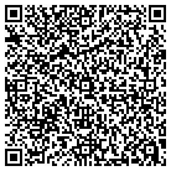QR-код с контактной информацией организации ПиК, КП