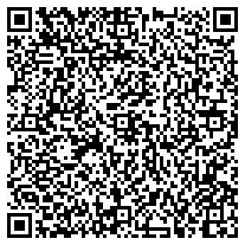 QR-код с контактной информацией организации Викра, ООО