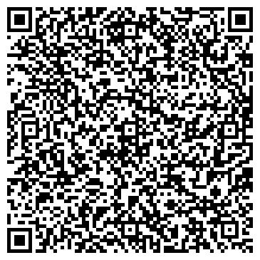 QR-код с контактной информацией организации Виконда, ООО