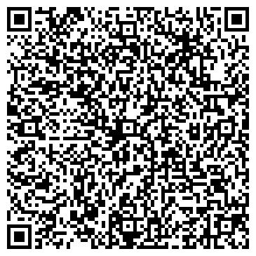 QR-код с контактной информацией организации Кинч В, ООО