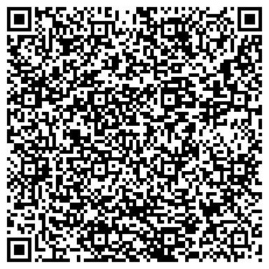 QR-код с контактной информацией организации Век камня, ЧП