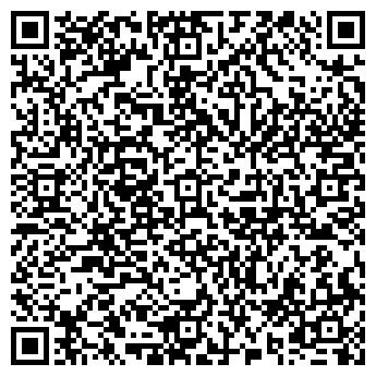 QR-код с контактной информацией организации Орион Аква, ООО