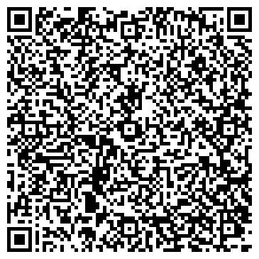 QR-код с контактной информацией организации Четыре Сезона, ЧП (4 Сезона)