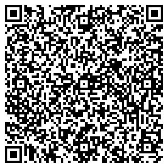 QR-код с контактной информацией организации РОСМЕТАЛЛСНАБ, ООО