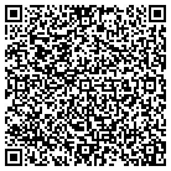 QR-код с контактной информацией организации ООО ОртоСтоп