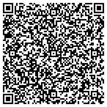 QR-код с контактной информацией организации Асио Украина, ООО