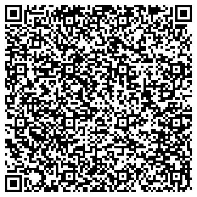 QR-код с контактной информацией организации Кровельный центр Ваша Крыша, ЧП