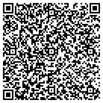 QR-код с контактной информацией организации Айсберг, ООО