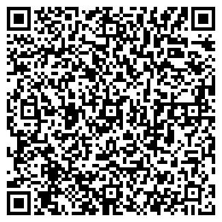 QR-код с контактной информацией организации СПД БИЗОН