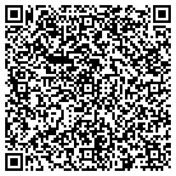 QR-код с контактной информацией организации «Шевцов»