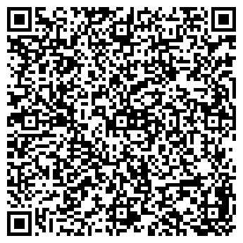 QR-код с контактной информацией организации ЭДВИ МОНТУС, ООО