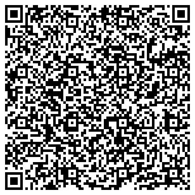 QR-код с контактной информацией организации Визир, ООО ТПК