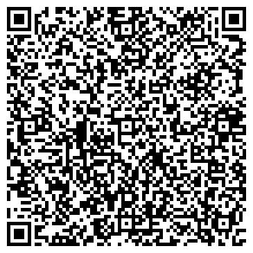 QR-код с контактной информацией организации ВинБудСити, ООО