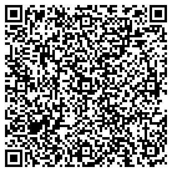 QR-код с контактной информацией организации Элитная кровля, ЧП