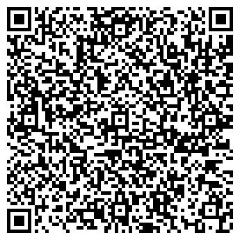QR-код с контактной информацией организации Виа-Билд, ООО