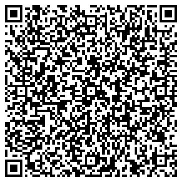 QR-код с контактной информацией организации Талекс UA, ООО