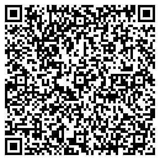 QR-код с контактной информацией организации ТРАНСМЕТ, ООО