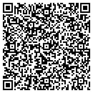 QR-код с контактной информацией организации НК-ДОМ