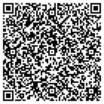 QR-код с контактной информацией организации Винтрастинвест