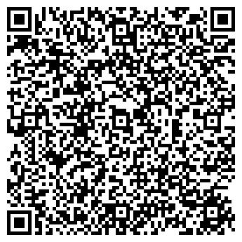 """QR-код с контактной информацией организации ООО """"АЛЬ-ТИК"""""""