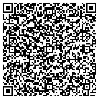 QR-код с контактной информацией организации ЧП Кровля