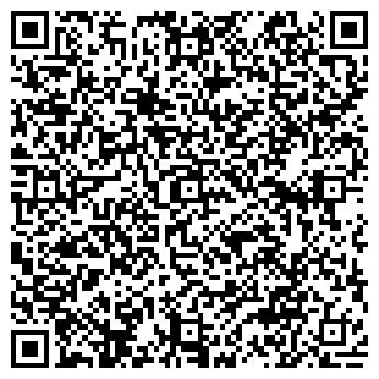 QR-код с контактной информацией организации ПП Ченцов