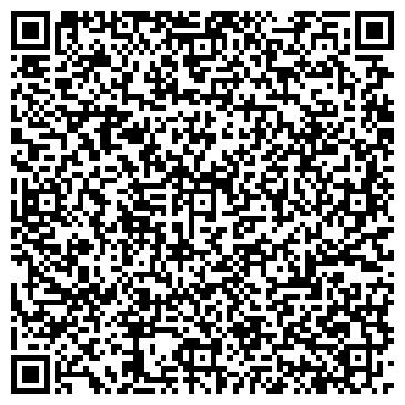 QR-код с контактной информацией организации Алиот, ЧП ПКФ