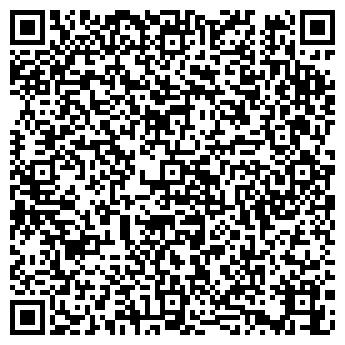 QR-код с контактной информацией организации Аквантис, ООО