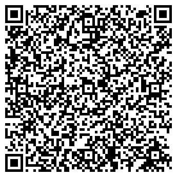 QR-код с контактной информацией организации Таун-Буд, ООО