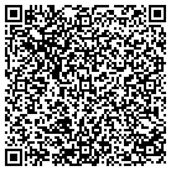 """QR-код с контактной информацией организации Частное предприятие ЧП """"Грани"""""""