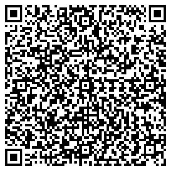 """QR-код с контактной информацией организации ООО """"Ремком"""""""