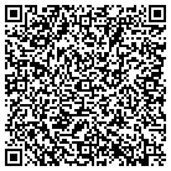 QR-код с контактной информацией организации Гураль, СПД