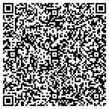 QR-код с контактной информацией организации Альтория, ООО