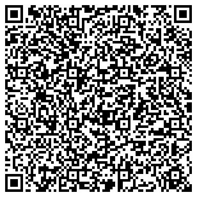 QR-код с контактной информацией организации Первая Слобожанская Строительная Компания, ООО