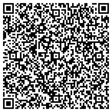QR-код с контактной информацией организации Морион, МЧП