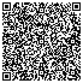 QR-код с контактной информацией организации Севабо, ООО
