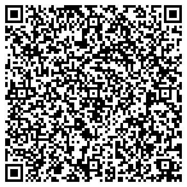 QR-код с контактной информацией организации Интер-Крафт, Iнтер-Крафт, Частное предприятие