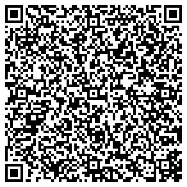 QR-код с контактной информацией организации Весташляхбуд, ООО