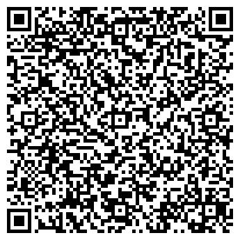 QR-код с контактной информацией организации РенБудДорСтрой