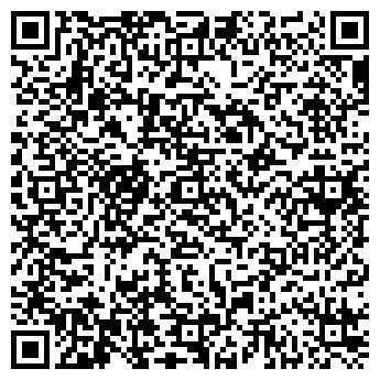 QR-код с контактной информацией организации Трансформация, ЧП